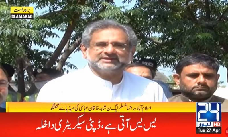 First build trust, then come back to PDM, Khaqan Abbasi tells PPP