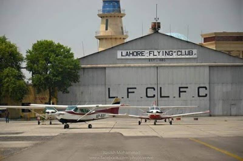 103-year-old Walton Airport and Flying Club shut down in Lahore