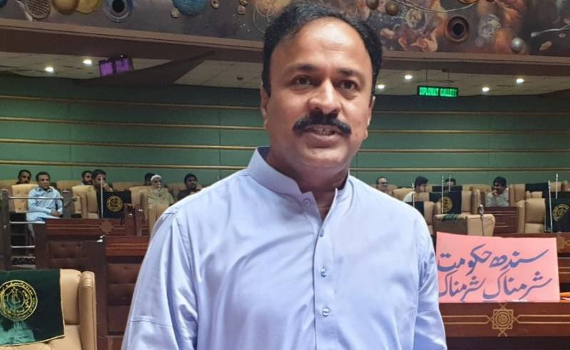 GDA MPA lambasts PTI govt in Sindh Assembly