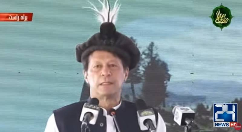 PM Imran admits making 'mistakes' in awarding tickets, ministries