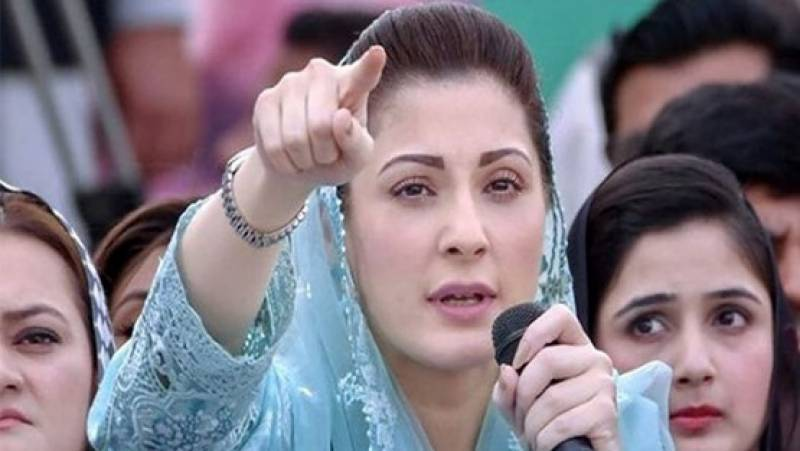 Maryam asks PM to step down yet another time
