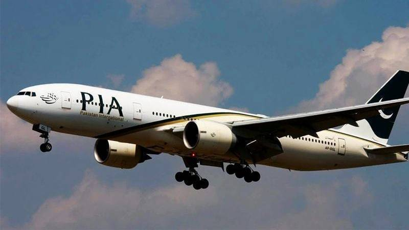 CAA issues new travel advisory for Pakistanis, foreigners