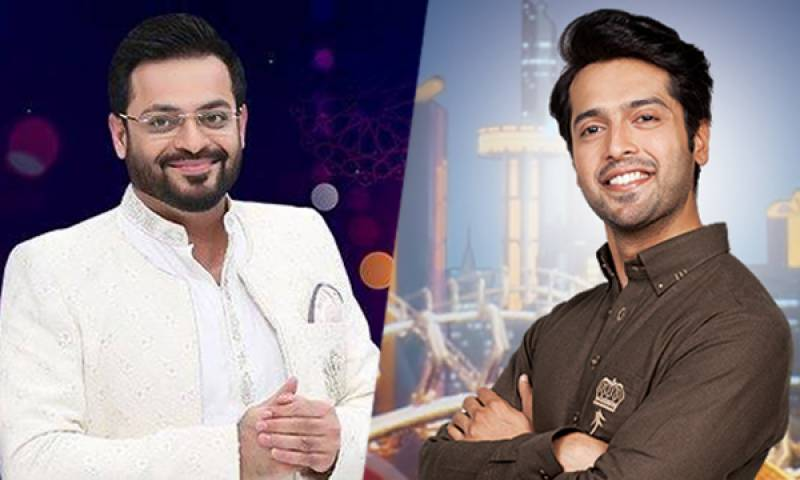 Aamir Liaquat makes fun of Fahad Mustafa being conferred with 'best host award'