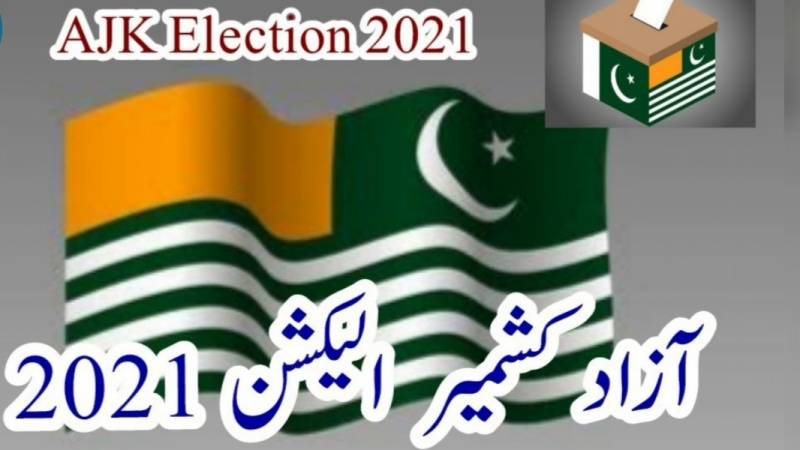 AJK elections: PML-N starts interviews of candidates