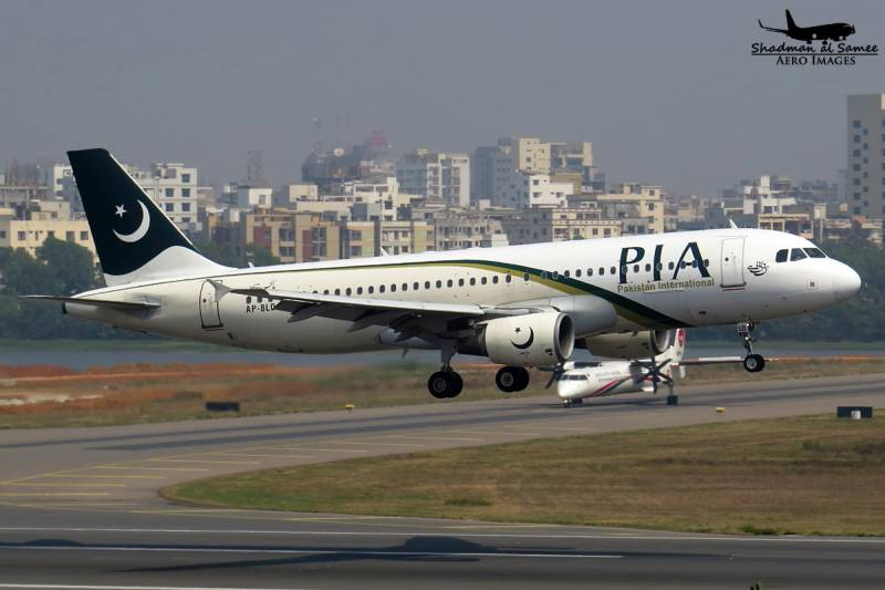PIA plane develops fault before taking off