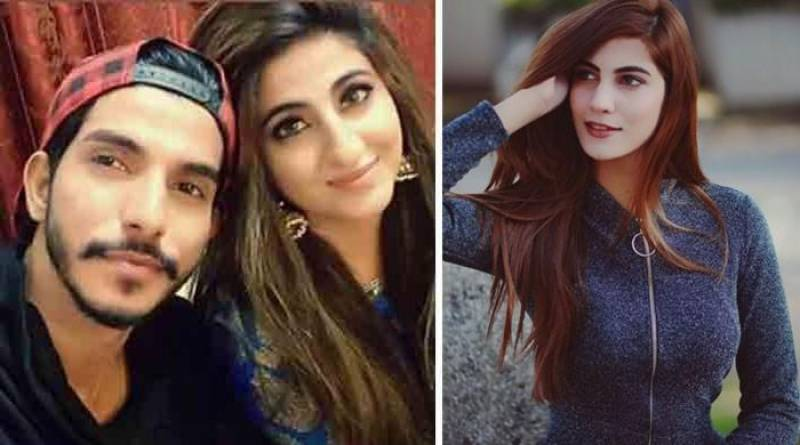 Nazish Jahangir's upbringing restricted her to retaliate against Mohsin Abbas' ex-wife