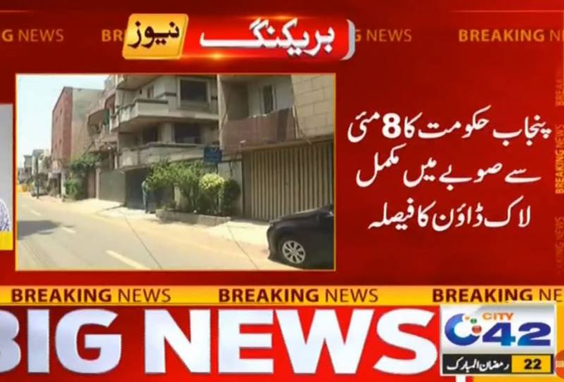 Punjab announces complete lockdown from May 8