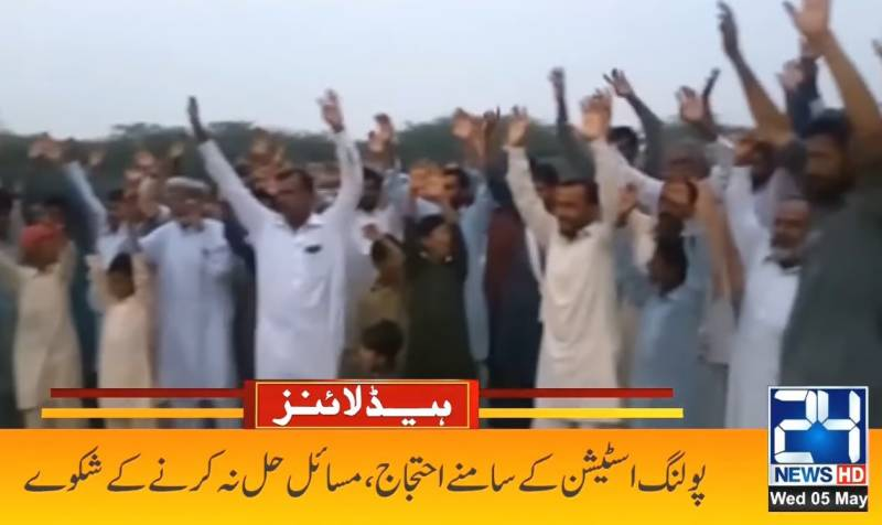 Polling underway in PP-84 by-election in Khushab