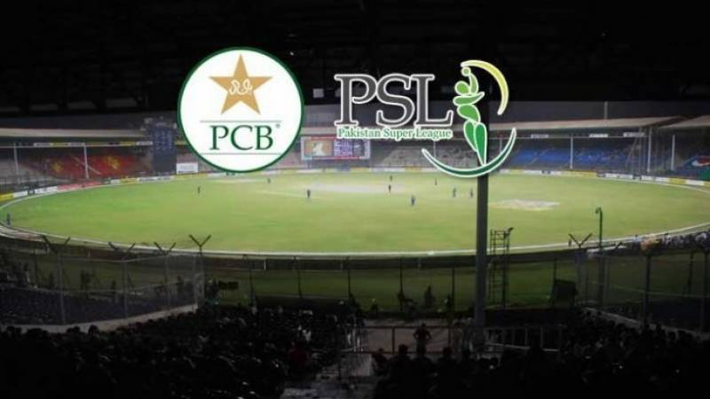 PCB decides to shift PSL remaining matches to UAE