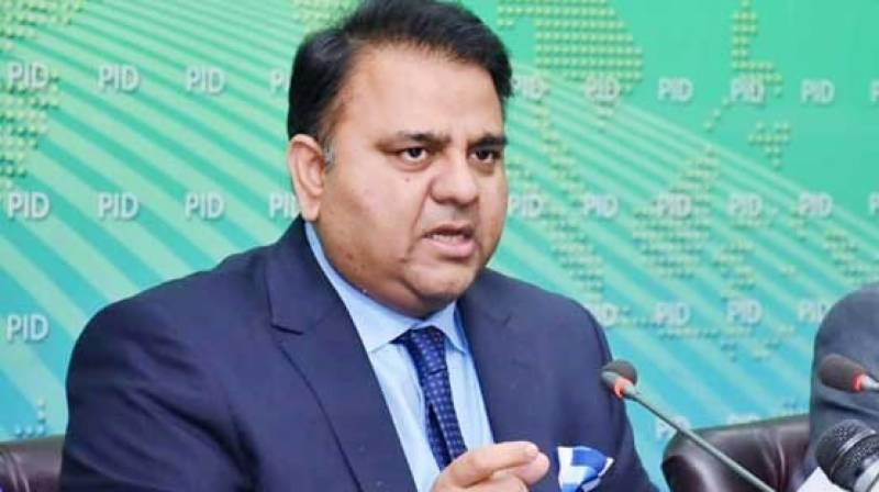 PM briefed on Shehbaz Sharif cases, says information minister