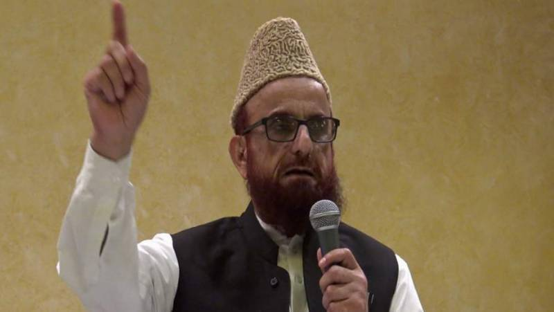 Mufti Muneeb asks Muslims to hold the 'missed fast'