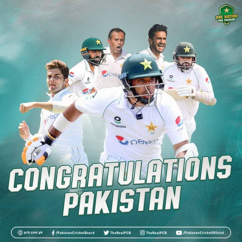 Pakistan at 5th place in latest ICCI Test Team ranking