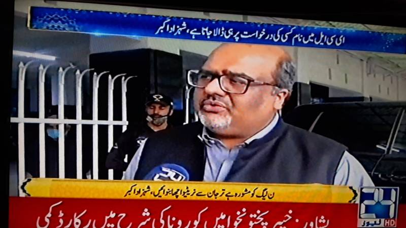 Hire good lawyers for good defence in courts, Shahzad tells PML-N