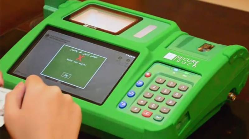 EVM installed in Parliament House to judge efficiency
