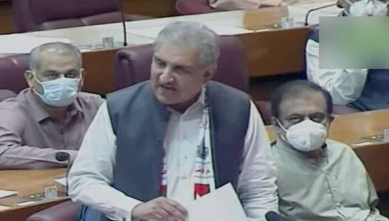 Israeli atrocities: FMs of four Muslim states to visit UN HQ, says Qureshi