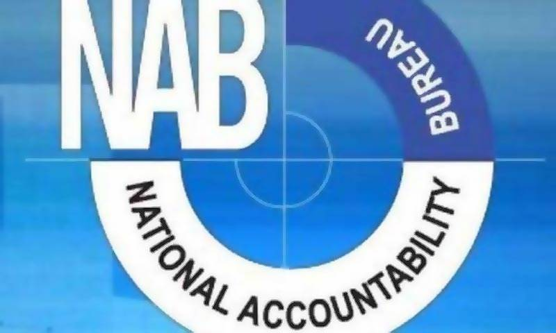 NAB starts digging into Ring Road scam