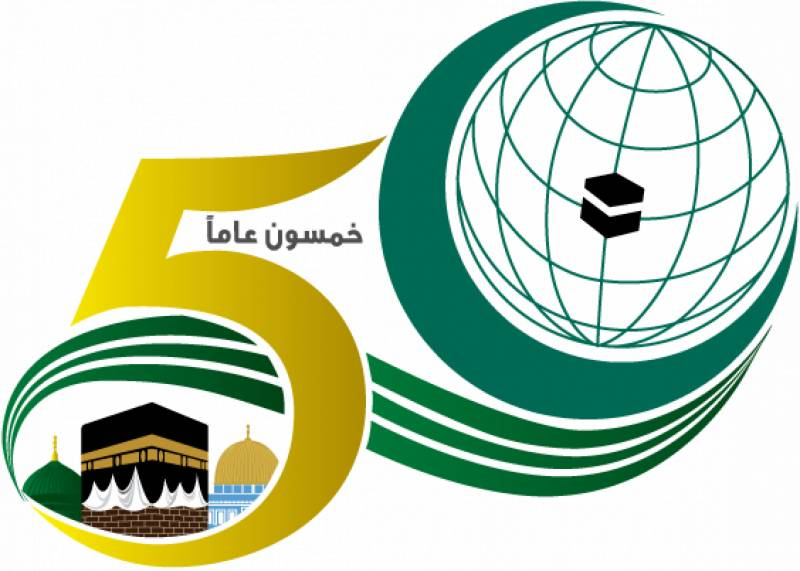 OIC resolution demands end to Israeli aggression
