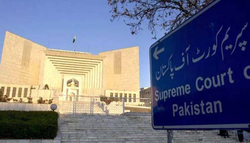 SC announces three-month summer vacation from June 14