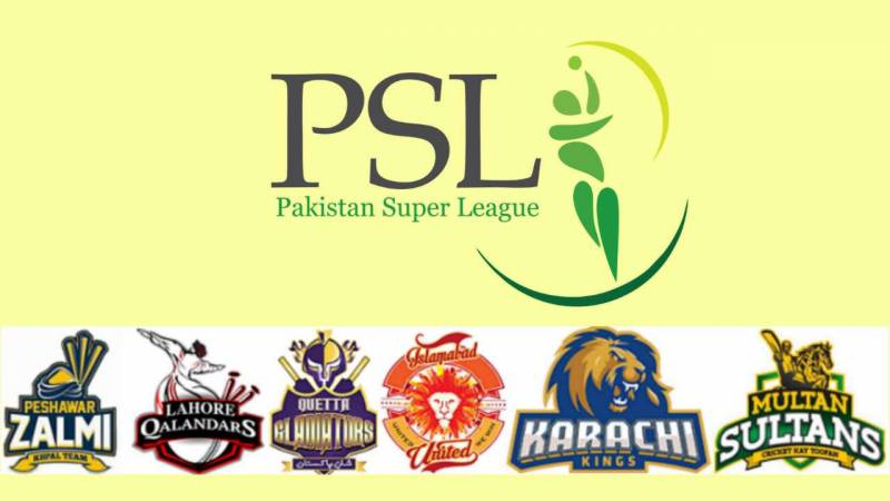 PCB gets nod to hold remaining PSL 6 matches in Abu Dhabi