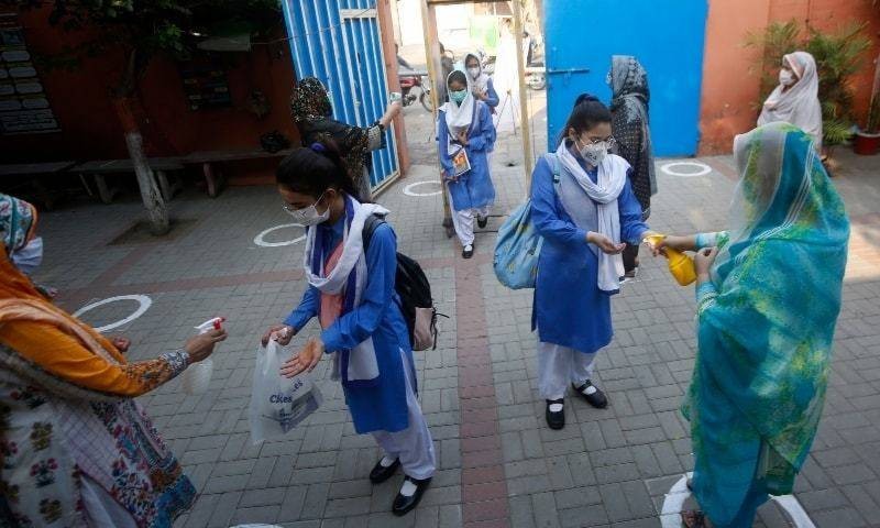 Educational institutes to open from Monday; Marriage ceremonies from June 21