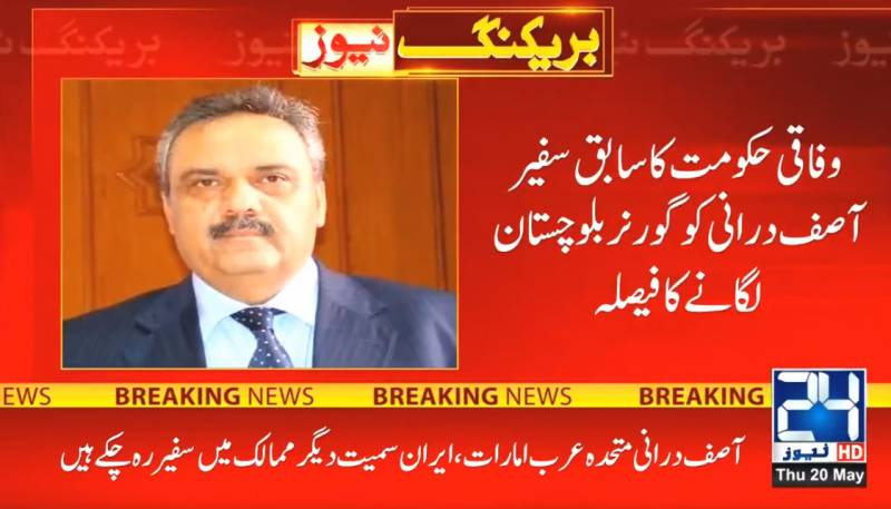 Asif Durrani to become new Balochistan Governor