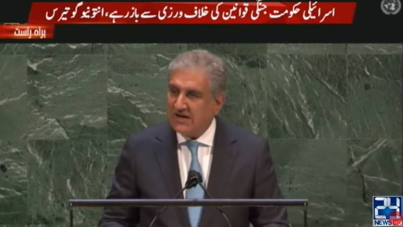 Qureshi proposes 'coalition of the willing' at UNGA to protect Palestinians