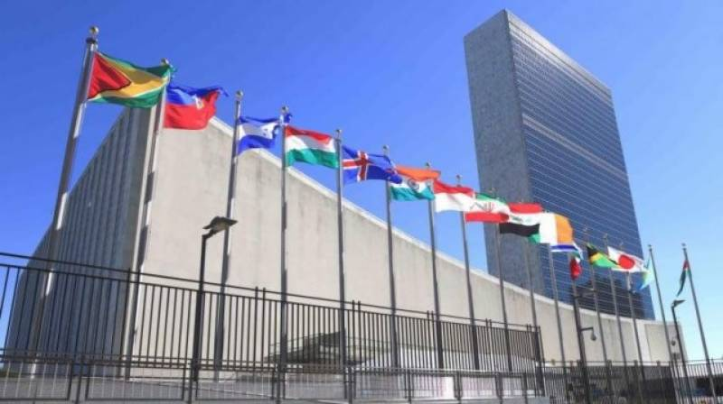 UN rights council to hold May 27 session on Israel, Palestinians