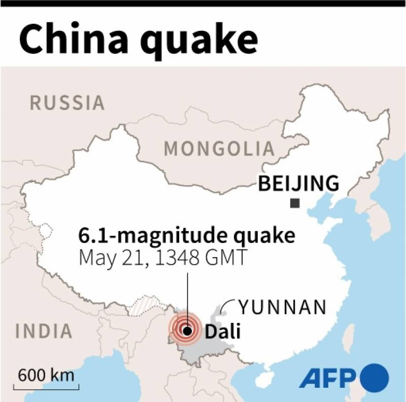 Two dead in China earthquake
