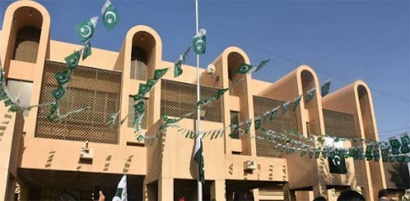 Pak Embassy in Saudi Arabia to provide online services from June 1