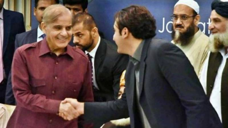 Bilawal not to attend dinner hosted by Shehbaz