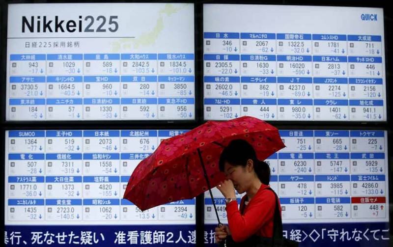 Asian markets mostly down as inflation trumps recovery optimism