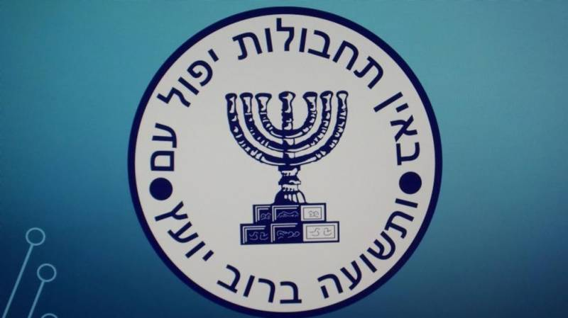 Israel appoints new Mossad spy chief