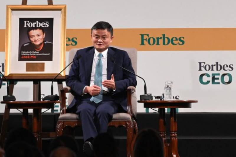 Jack Ma to step down as president of his business school: FT