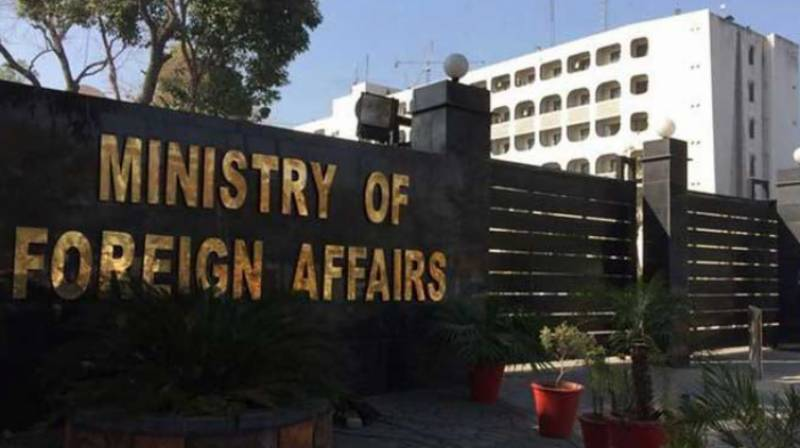 No US base in Pakistan: FO