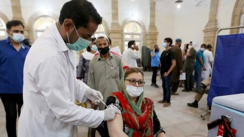Punjab govt announces issuance of vaccination cards