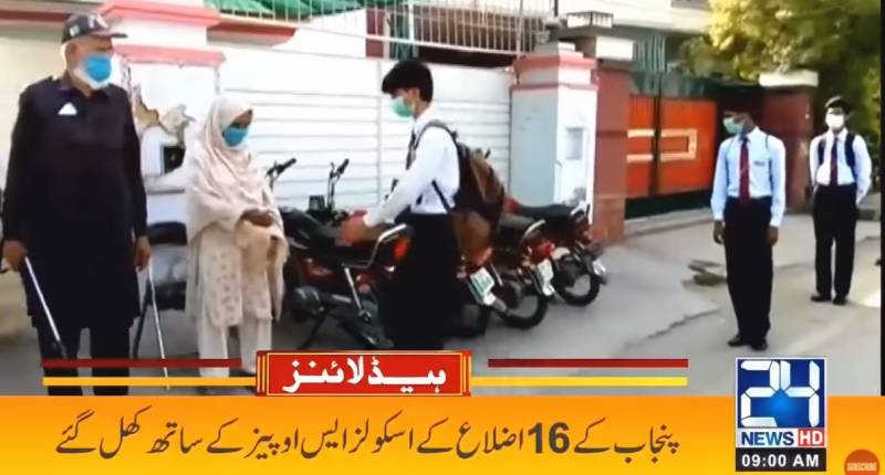 Schools reopen in selective districts of Punjab, KP