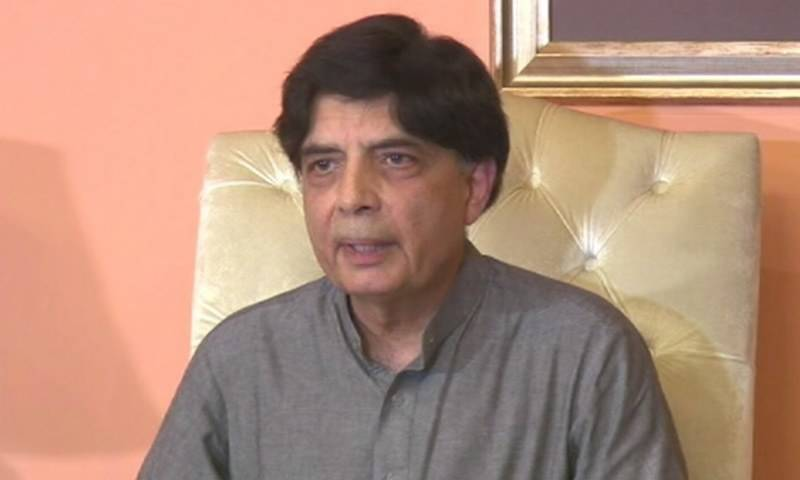 Ch Nisar gets clearance to take oath as MPA