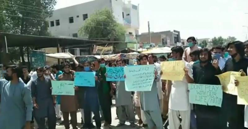 Layyah students protest against physical examinations
