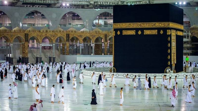Ministry of Religious Affairs urges people not to make any Hajj bookings