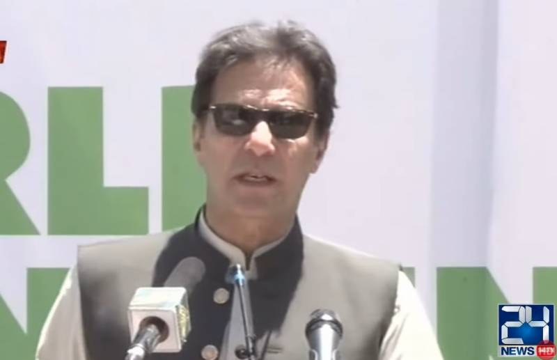Govt striving to protect wetland with Billion Tree Tsunami projects: PM Imran