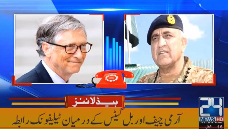 Anti-Polio campaign successful only when no kid affected by it anymore, COAS tell Bill Gates