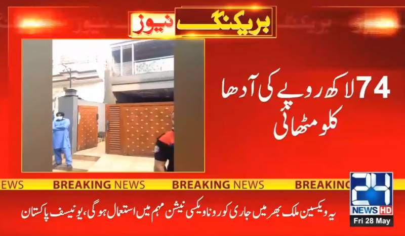 Half kg sweets cost Lahore resident millions of rupees