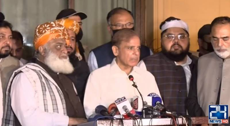 No single party has power to oust another one from PDM, says Shehbaz Sharif