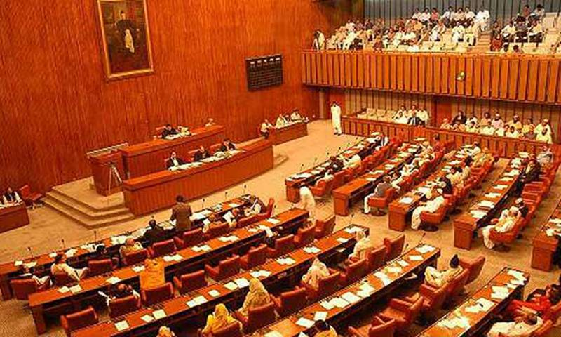 PPP finalises names for chairperson of Senate standing committees