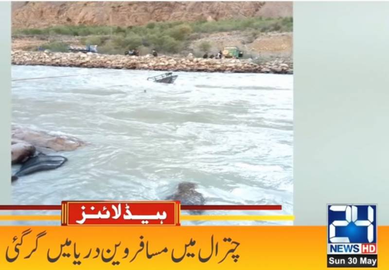 Seven feared drowned as vehicle plunges into Chitral river