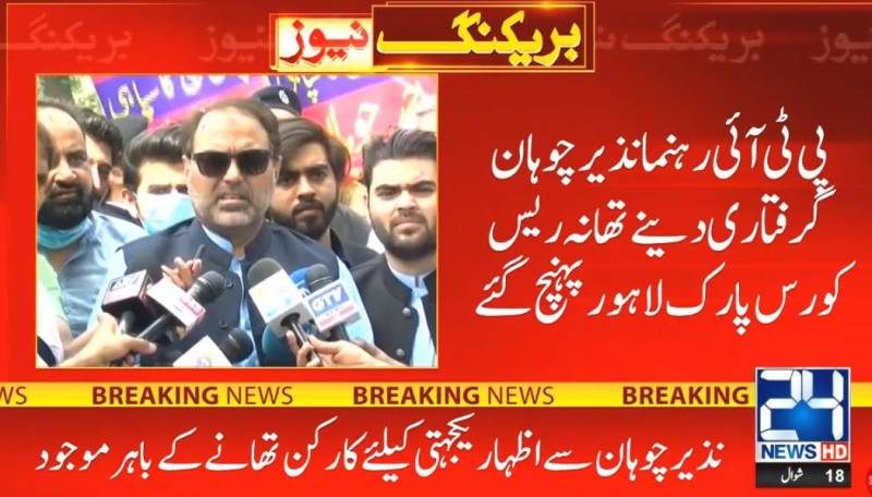 Nazir Chauhan says stand by his stance against Shahzad Akbar