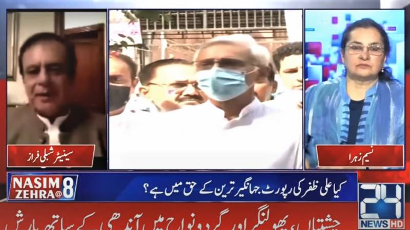 Report on JKT sugar scam to be publicised in couple of days: Shibli Faraz