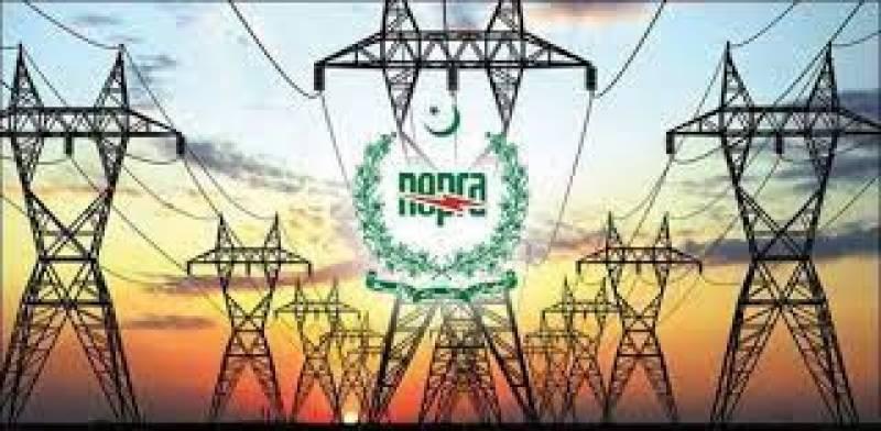 44-paisa cut in electricity rate approved