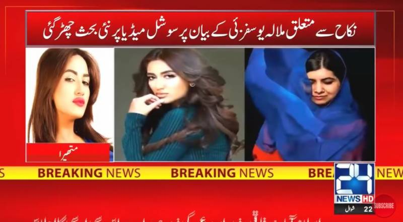 Mathira criticises Malala for her views on marriage