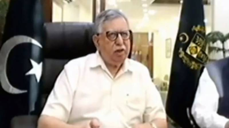 Govt aims at enhancing revenue collection up to Rs7tr by 2023: Tarin
